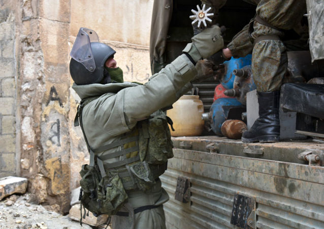 Halep'te Mayın Eylem Merkezi