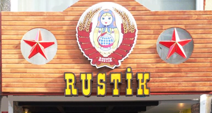 Rustik Kafe
