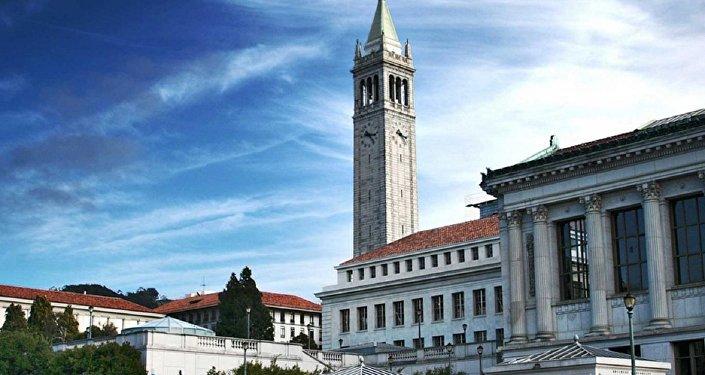 Kaliforniya Berkeley Üniversitesi