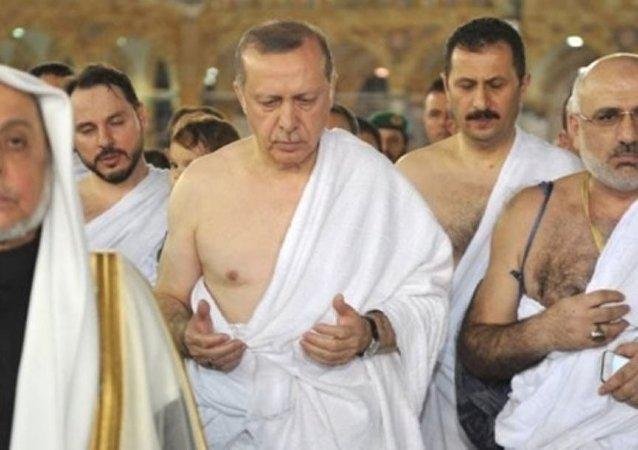 Cumhurbaşkanı Recep Tayyip Erdoğan Umre'de