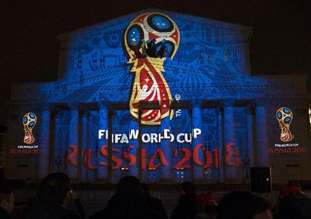 Rusya 2018 FİFA Dünya Kupası