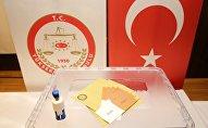 Referandum- 16 Nisan referandumunda kullanılacak oy pusulaları