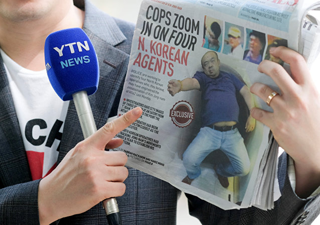 Kim Jong-nam'ın naaşının bulunduğu morgun önünde basın mensuplarının bekleyişi sürüyor