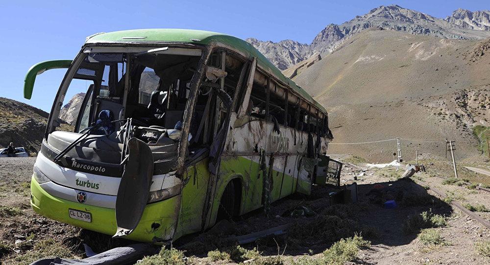 Arjantin'de trafik kazası