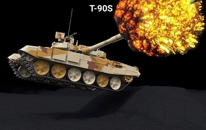 Rus T-90S tankı.