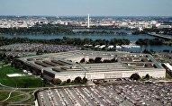 ABD Savunma Bakanlığı, Pentagon