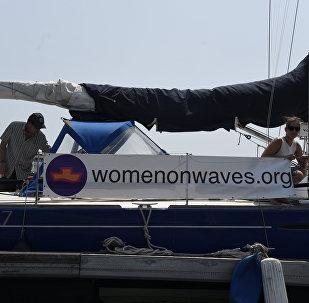 Dalgalardaki Kadınlar adlı sivil toplum örgütünün Guatemala'daki kürtaj teknesi