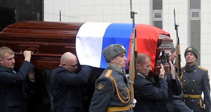 Vitaliy Çurkin'in cenaze töreni