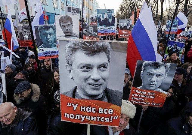 Boris Nemtsov anma