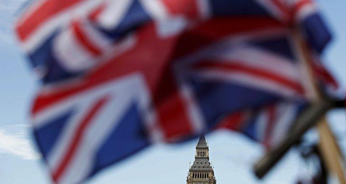 İngiltere bayrağı