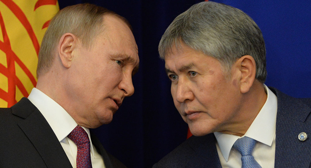 Rusya Devlet Başkanı Vladimir Putin ile Kırgız mevkidaşı Almazbek Atambayev