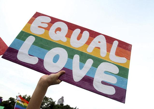 Eşcinsel evlilik