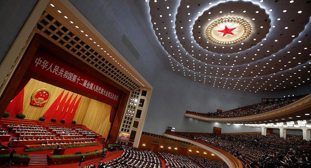 12. Çin Ulusal Halk Kongresi (ÇUHK) 5. Dönem yıllık toplantılarının açılış oturumu