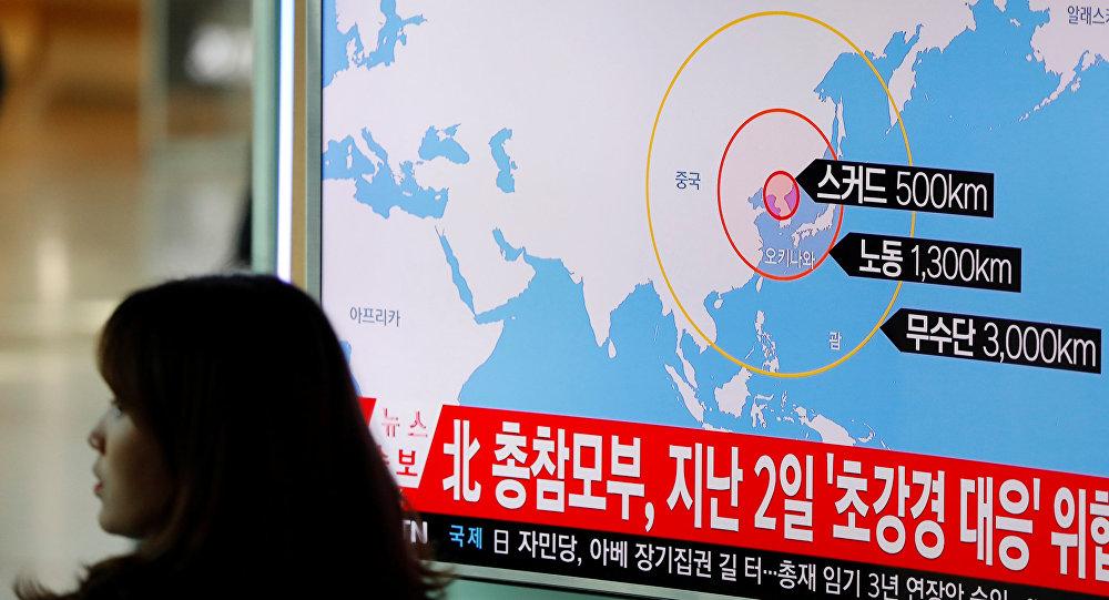 Kuzey Kore 4 adet füzeyi Japon Denizi'ne fırlattı