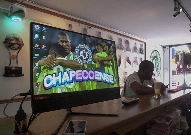 Brezilyalı Chapecoense futbol takımı
