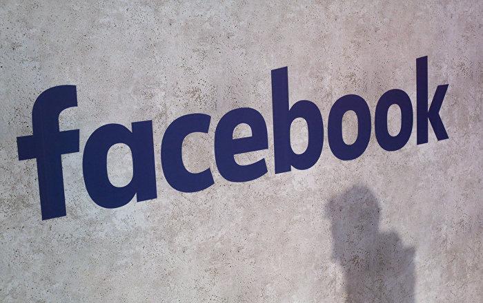 Facebook'tan 'siyasi paylaşım' kararı
