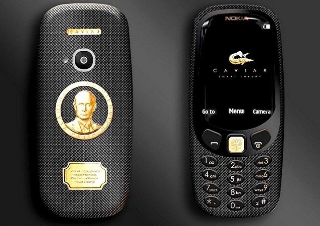 Putin portresi işlemeli 3310