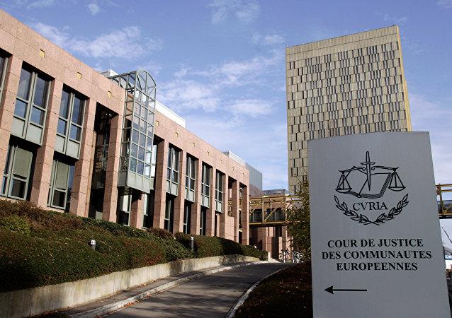 Avrupa Birliği Adalet Divanı (CVRIA)