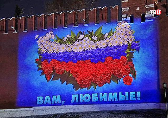 Kremlin duvarına yansıtılan 8 Mart projeksiyonu