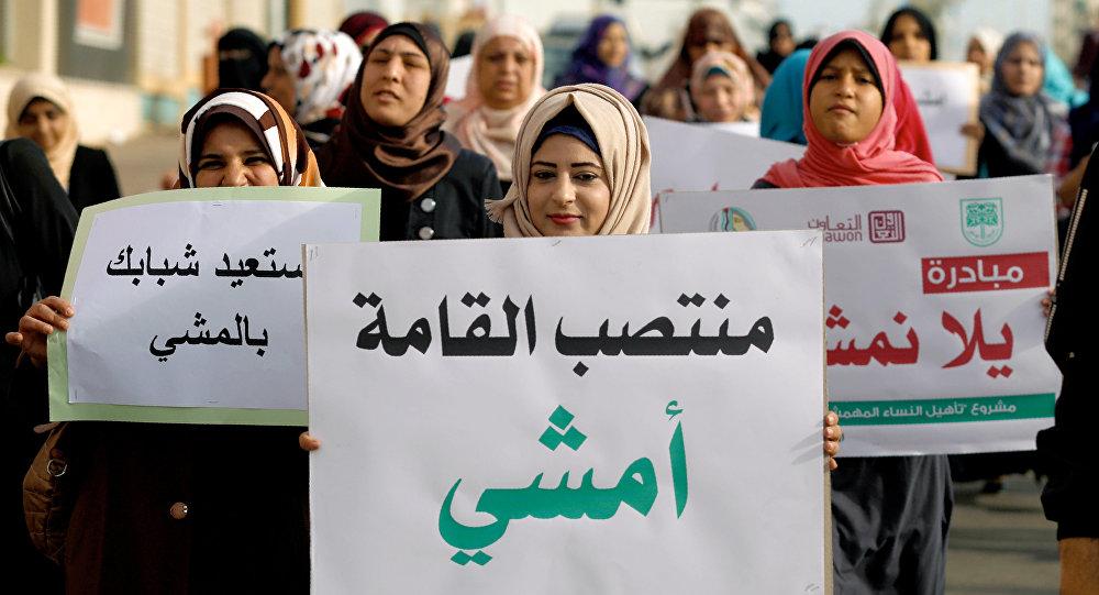 Ortadoğu'da kadınlar haklarını istiyor