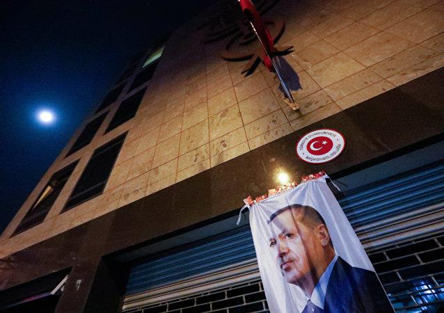 Türkiye Rotterdam Başkonsolosluğu önündeki protestolar