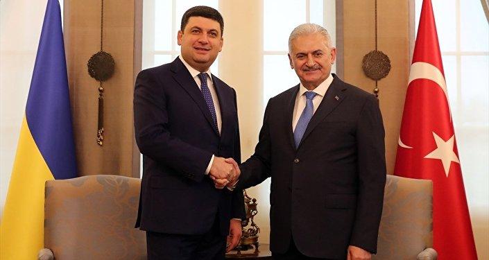 Ukrayna Başbakanı Vladimir Groysman ile Başbakan Binali Yıldırım