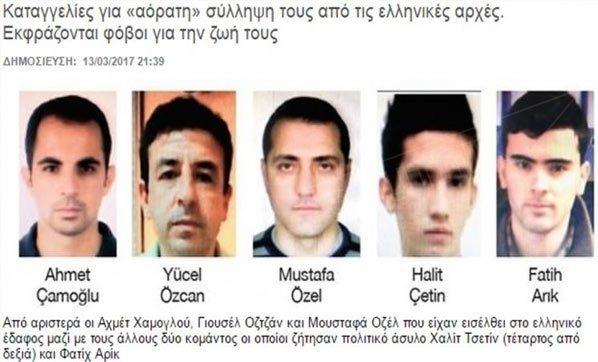 Yunanistan'a gittikleri iddia edilen darbeci Türk askerler