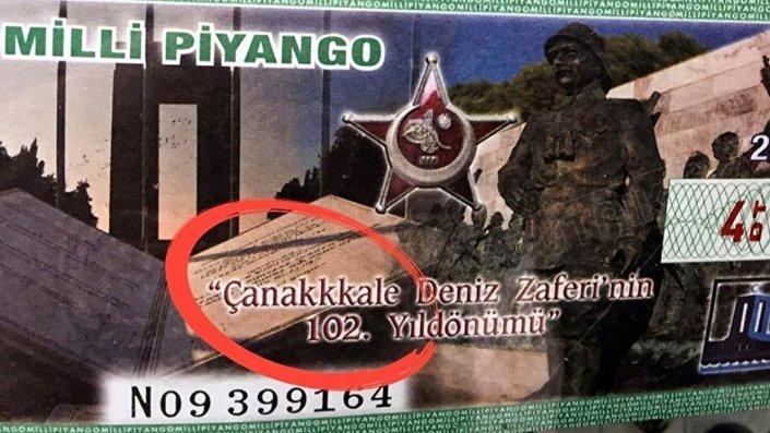 Milli Piyango'nun 18 Mart Çanakkale Deniz Zaferi'nin yıldönümü nedeniyle bastığı özel bilette Çanakkale ismi 3 'k' kullanılarak 'Çanakkkale' şeklinde hatalı yazıldı.