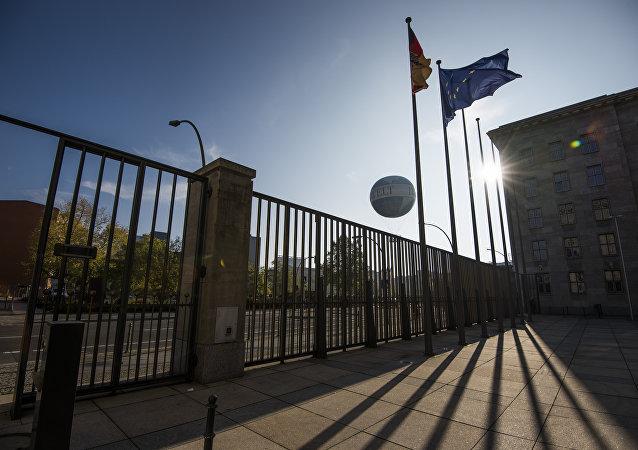 Almanya Maliye Bakanlığı