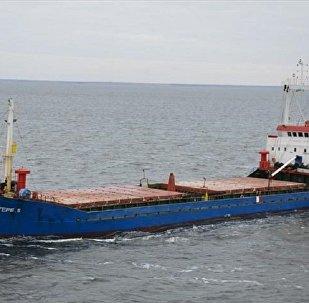 Libya açıklarında bir Türk kargo gemisi, kötü hava koşulları nedeniyle battı