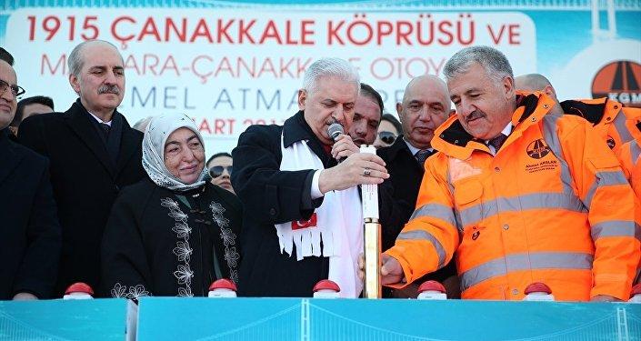 Başbakan Binali Yıldırım - 1915 Çanakkale Köprüsü temel atma töreni