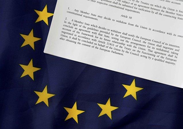 Lizbon Anlaşması'nın 50. maddesi