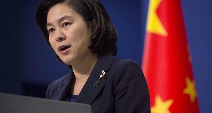 Çin Dışişleri Bakanlığı Sözcüsü Hua Çunying