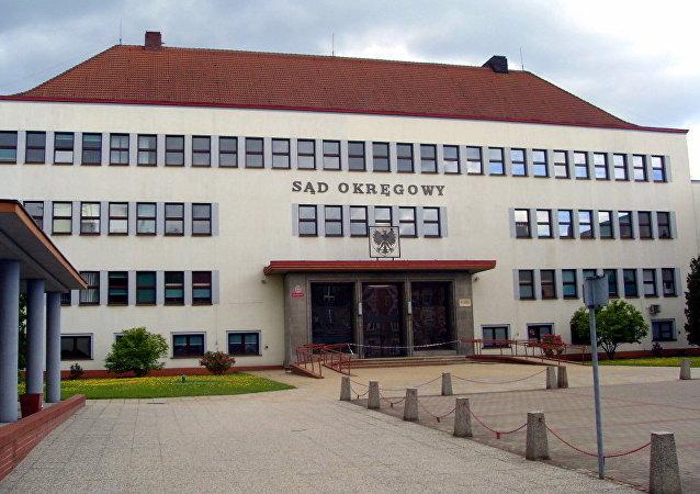 Koszalin'deki mahkeme binası