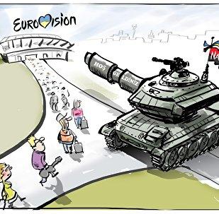 Ukrayna'dan Rusya'ya Eurovision yasağı
