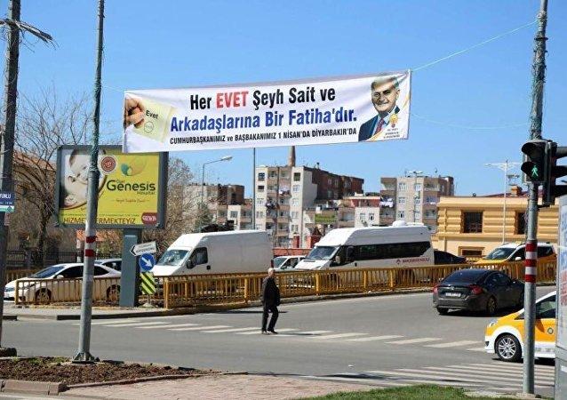 AK Parti İl Başkanlığı'nın astığı Şeyh Sait'e övgü pankartı