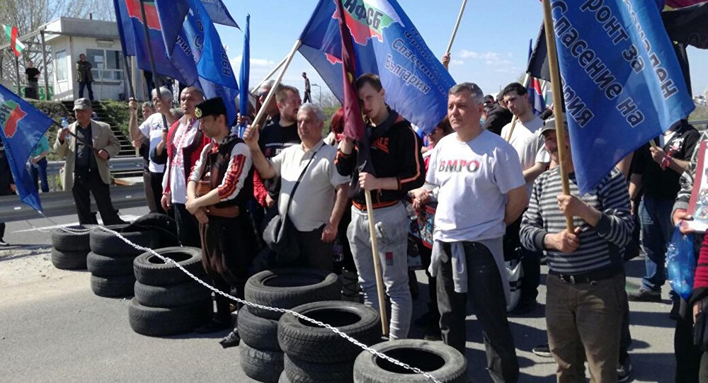 Bulgar protestocular Kapitan Andreevo Sınır Kapısı'nı kapattı