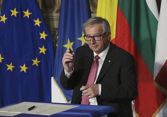 Avrupa Komisyonu Başkanı Jean Claude Juncker