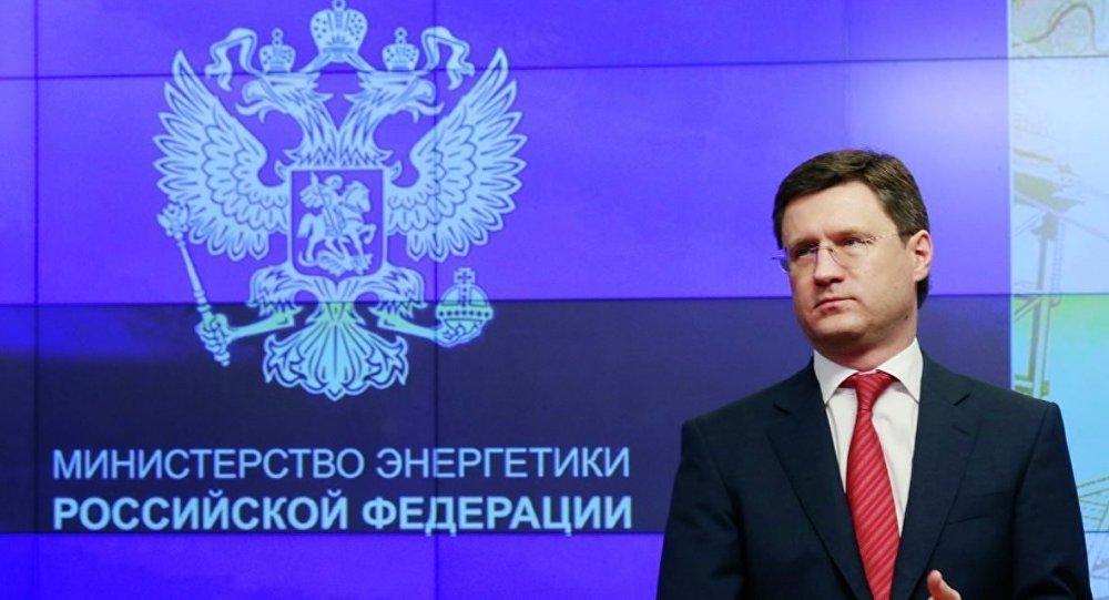 Aleksandr Novak