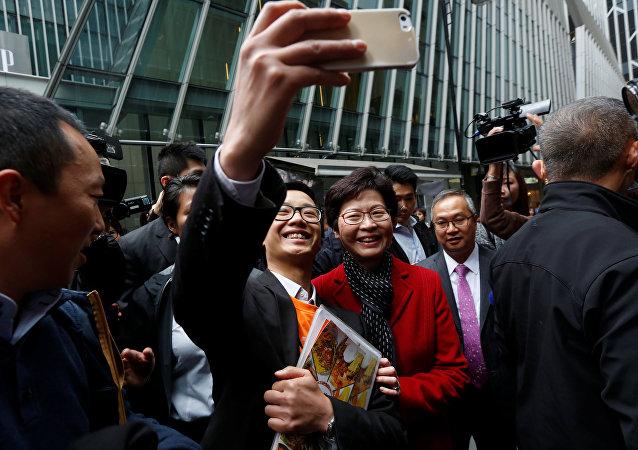 Hong Kong'un yeni lideri Carrie Lam