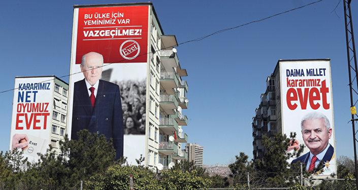 MHP lideri Devlet Bahçeli / AK Parti lideri Binali Yıldırım / Referandum / Evet