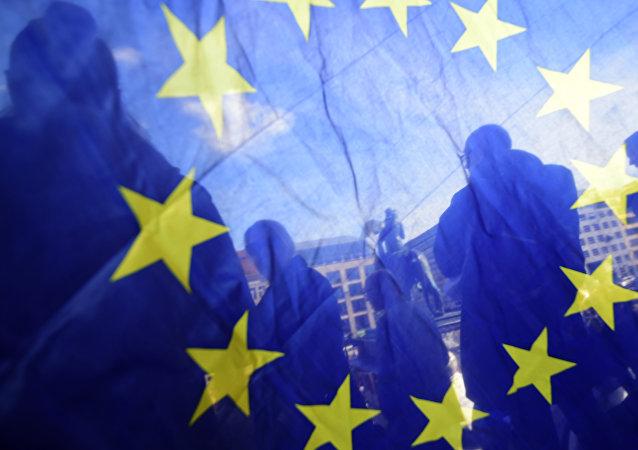Avrupa Birliği / AB