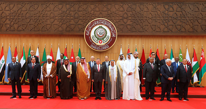 28. Arap Birliği Zirvesi