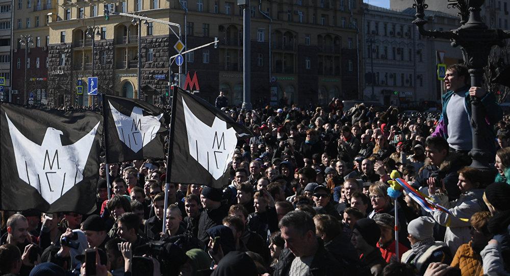 Moskova'da yasadışı gösteriler