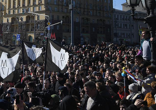 Rusya'nın başkenti Moskova'da düzenlenen yasadışı gösteri