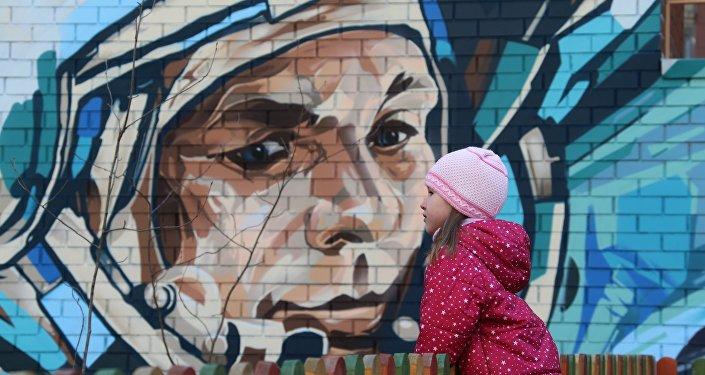Kozmonot Yuri Gagarin'in Moskova'daki duvar resmi
