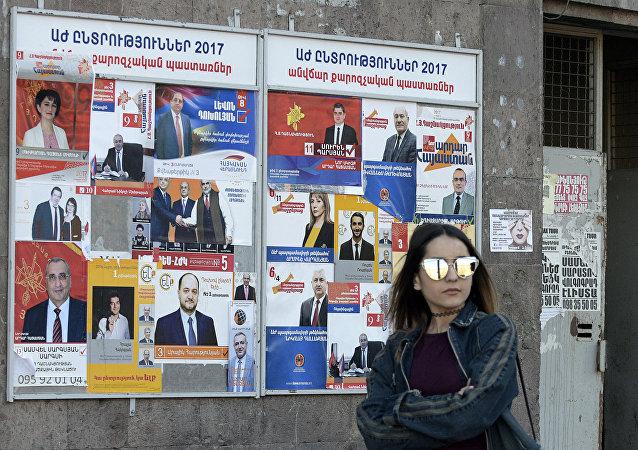 Ermenistan'da genel seçim