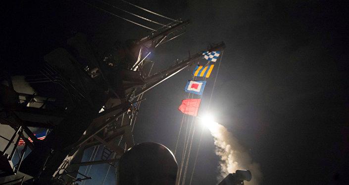 Suriye'deki Şayrat üssünü vuran USS Ross destroyeri