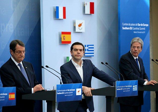 Güney Avrupa Ülkeleri Zirvesi