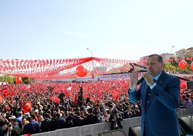 Recep Tayyip Erdoğan / Şanlıurfa